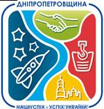 Дніпропетровщина. Наш успіх - успіх України!